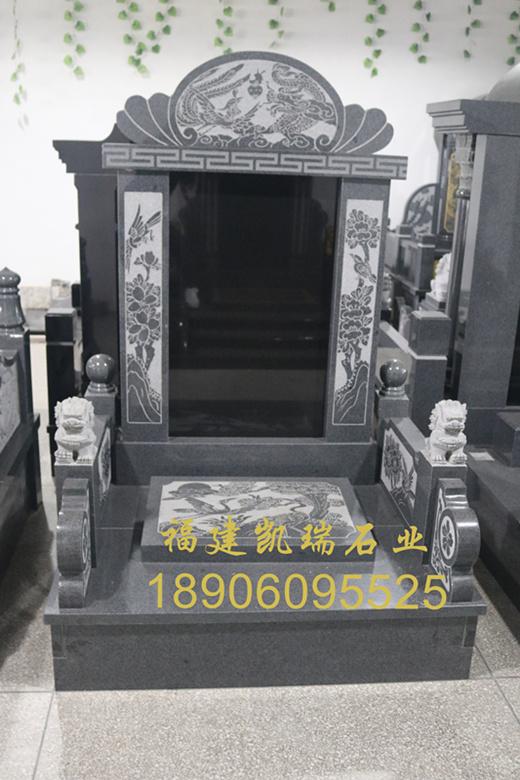 福建凯瑞石业直销芝麻黑墓碑 城市公墓墓碑 传统墓碑造型可支持定制示例图2