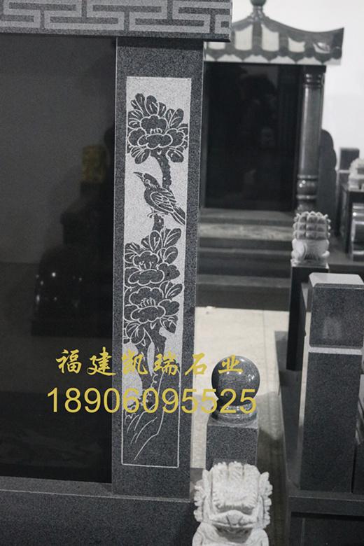 福建凯瑞石业直销芝麻黑墓碑 城市公墓墓碑 传统墓碑造型可支持定制示例图6