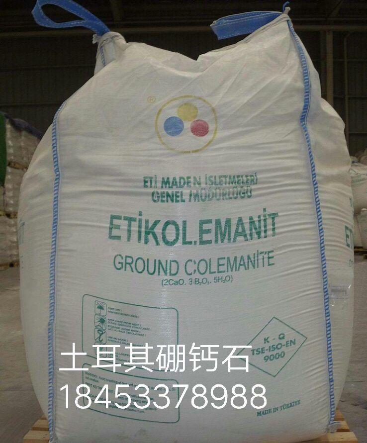 工业级硝酸钾  硝酸钾含量≥99.4% 浩森化工 山东优势供应 硝酸钠0031示例图7