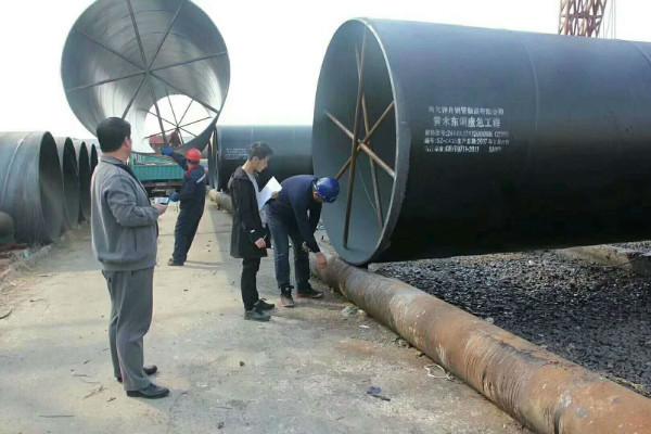 国标螺旋钢管保探伤螺旋钢管 9711螺旋钢管 探伤焊接钢管厂家选择我们神舟钢管示例图6