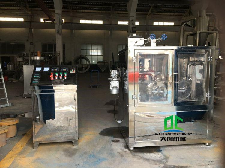 低温粉碎机,冷冻粉碎机,液氮粉碎机_大创机械示例图1