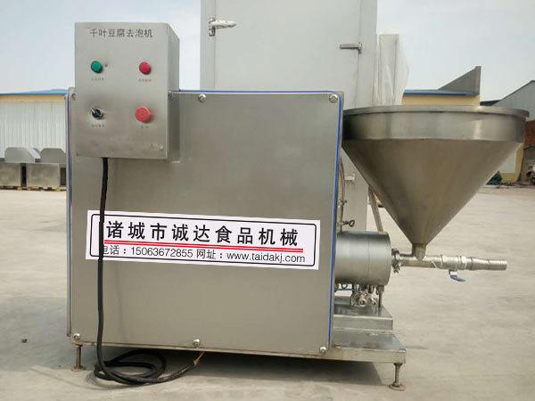 诸城市诚达千页豆腐机器 千页豆腐生产线机器 做千页豆腐的机器示例图3