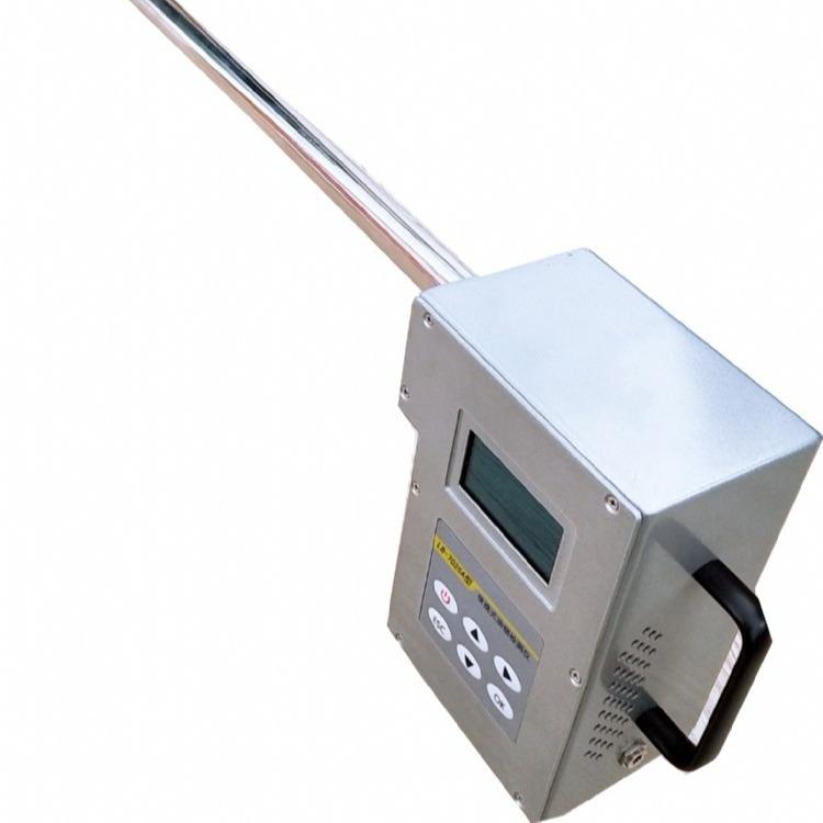 <strong><strong><strong><strong>LB-7025A便携式饮食油烟检测仪</strong></strong></strong></strong>|饮食油烟检测仪路博环保示例图2
