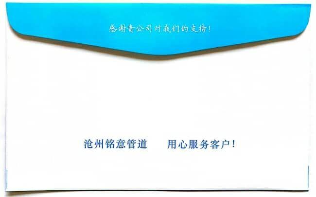 锥形游戏 加工Q235锥形游戏 14K117-3锥形游戏 游戏品牌圆锥形游戏示例图33