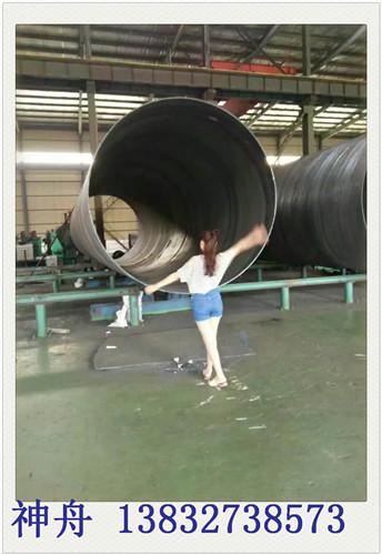 国标螺旋钢管保探伤螺旋钢管 9711螺旋钢管 探伤焊接钢管厂家选择我们神舟钢管示例图4