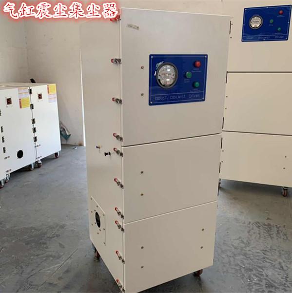 订购磨床吸尘设备 粉尘颗粒集尘机脉冲反吹集尘机低噪音集尘机示例图5
