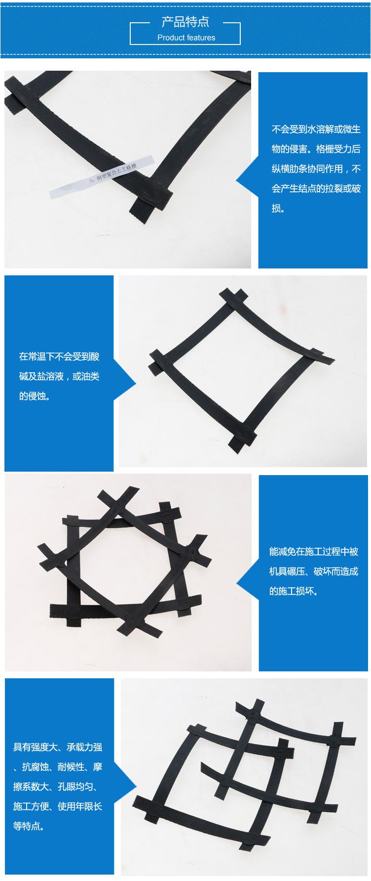 钢塑复合土工格栅 新型熔焊工艺焊接钢塑复合土工格栅 土工格栅厂家示例图3