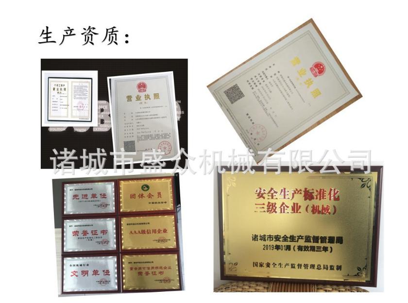 红肠烟熏炉,全自动红肠烟熏炉,整套红肠生产设备示例图7