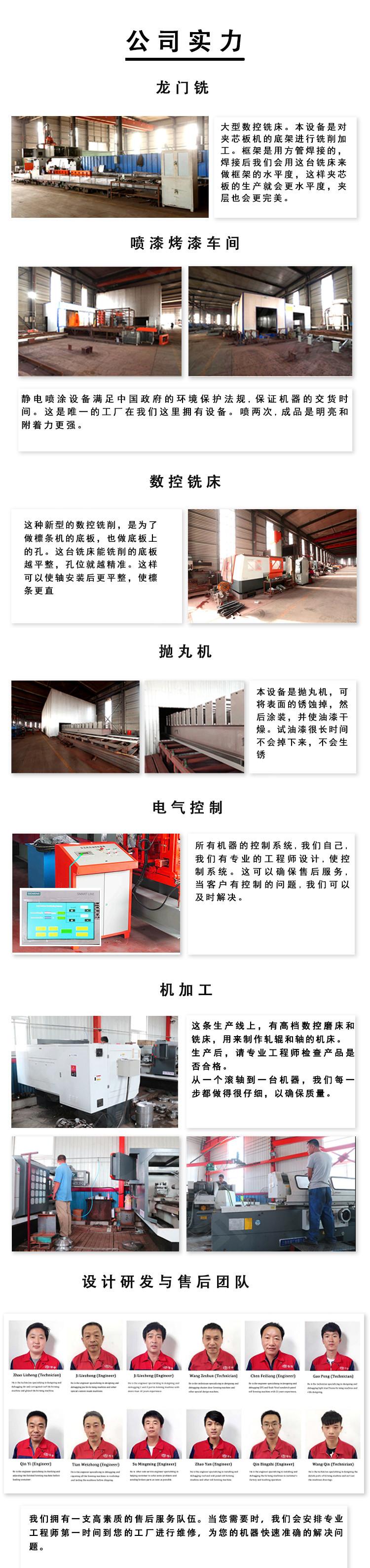 华宇新型楼承板压瓦机 楼承板机器 闭口楼层板机 钢结构承重板设备示例图9