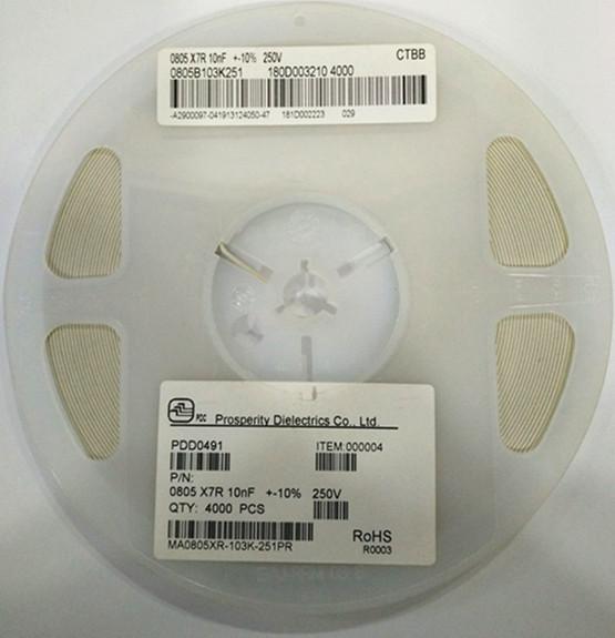 高压电容 0805 250V10NF K 250V103 K 贴片电容示例图2