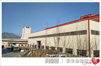 上海垃圾填埋场用高密度聚乙烯HDPE0.75mm防渗土工膜价格示例图1