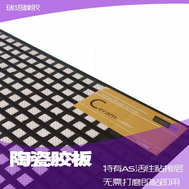 conew_陶瓷胶板3 - 副本.jpg