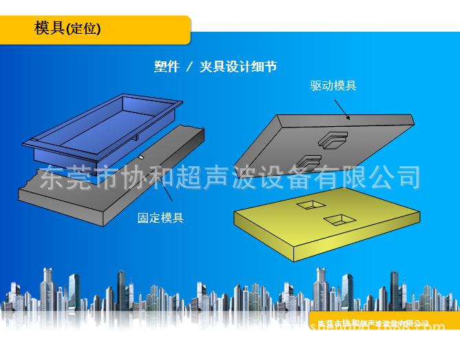振动摩擦机 PP玻纤板焊接 压力桶防水气密焊接并代加工震动摩擦机示例图25