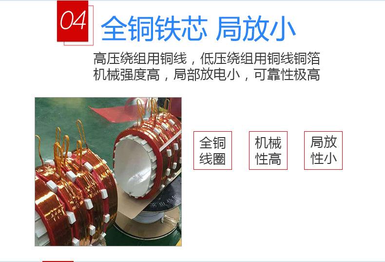 sgbh15干式变压器 非晶合金节能电力 H级绝缘电力变压器厂家直销示例图6