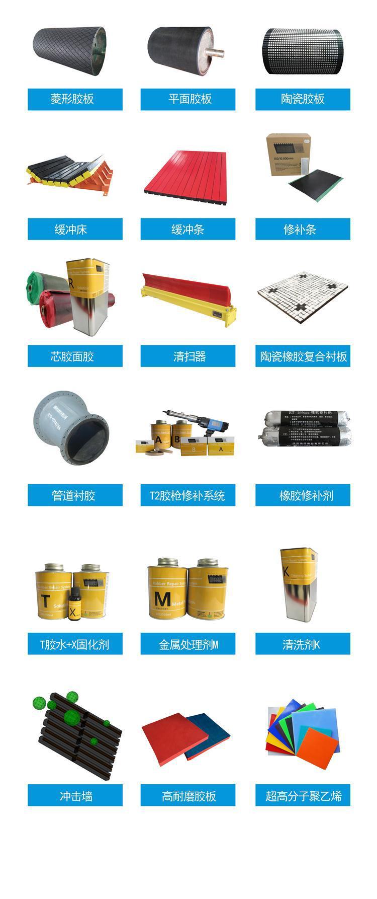 物料输送系统哪里的缓冲床厂家生产的缓冲床质量好价格便宜示例图23