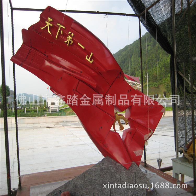 贵阳购物中心广场不锈钢雕塑专业生产厂家示例图7