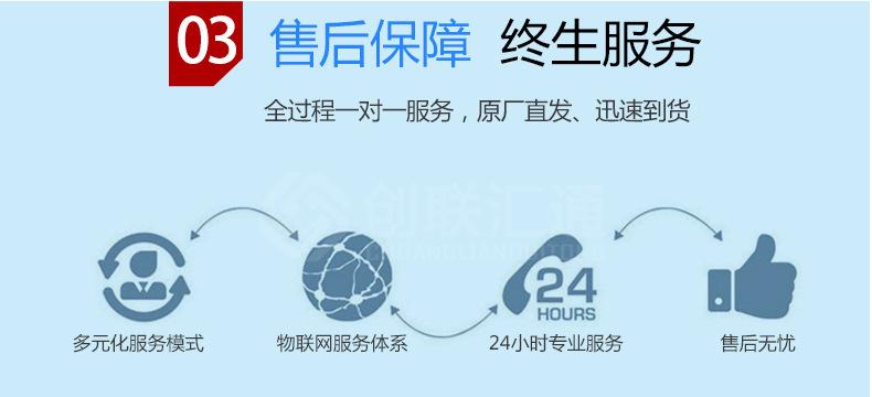 sgbh15干式变压器 非晶合金节能电力 H级绝缘电力变压器厂家直销示例图14