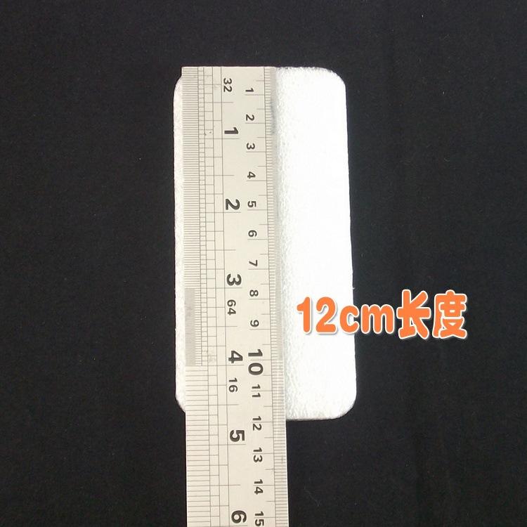 PE珍珠棉垫片手机壳内衬打包快递水果保鲜泡沫防震防撞包装内托棉示例图14
