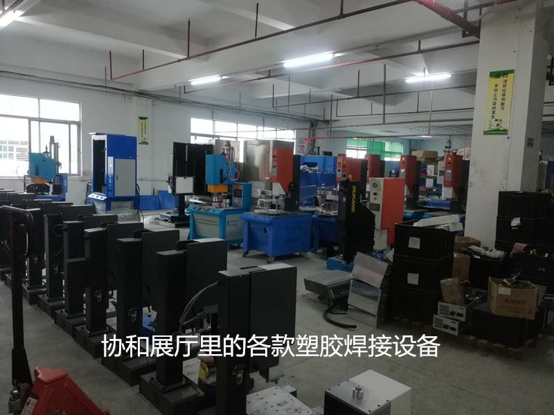 协和大功率超声波机 20K15K设备俱全 协和塑胶焊机并代加工示例图18