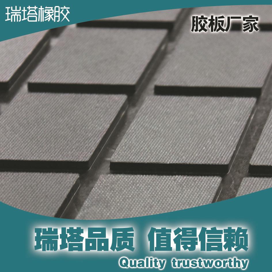 滚筒包胶橡胶胶皮,15毫米厚菱形纹包胶胶皮示例图5