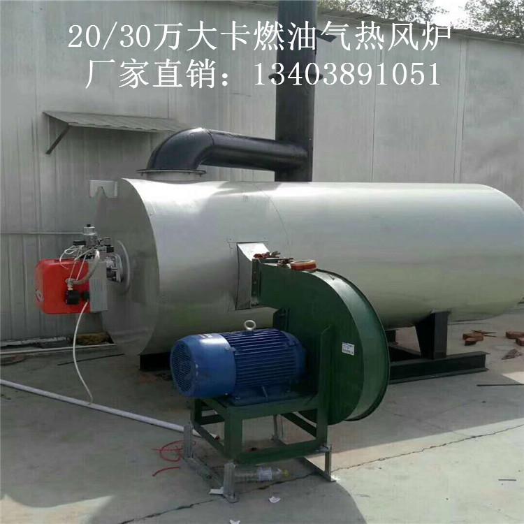 【0.2吨~0.4吨】求购一台燃油燃气两用锅炉示例图8