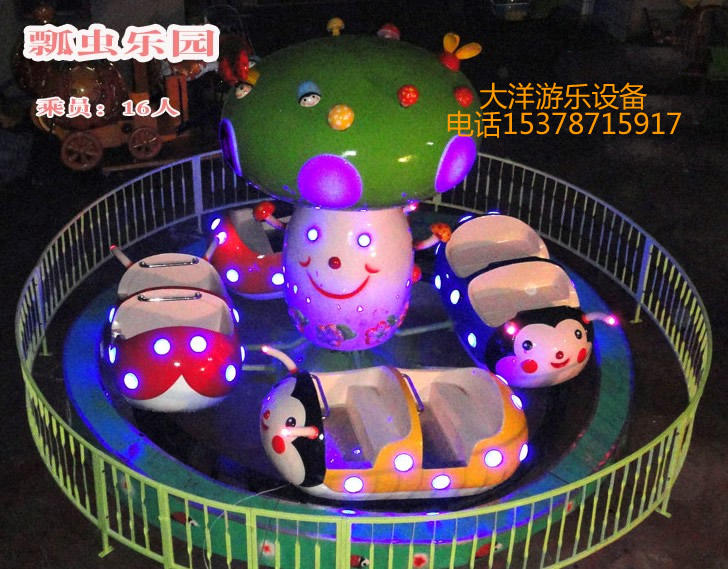 2020 郑州大洋源头厂家供应无轨海洋观光火车 公园卡通造型海洋小火车示例图55