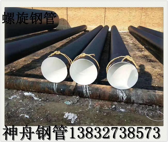 实体厂家 专业生产14年厚壁螺旋钢管厂家示例图10