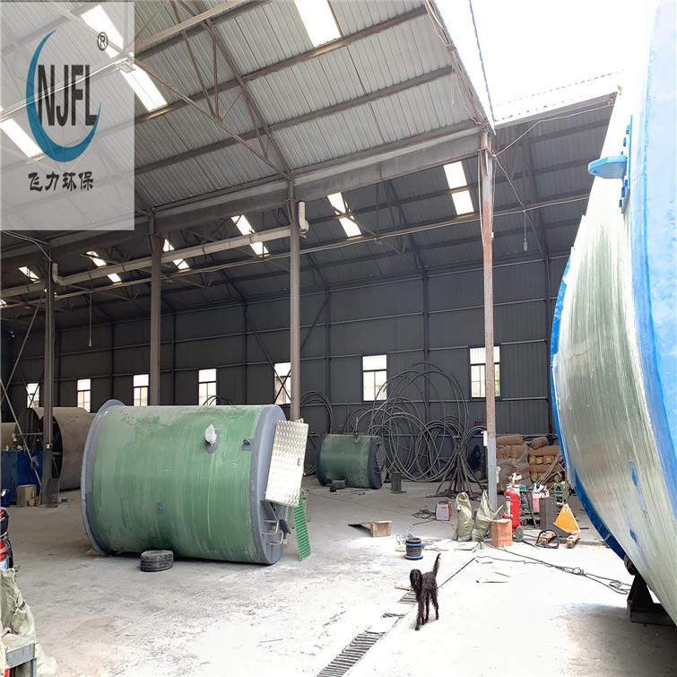 南京飞力环保供应出售一体化污水提升泵站示例图1