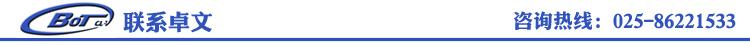 屏风工作位 隔断办公桌 南京屏风隔断 组合办公桌 卓文办公家具 HD-31示例图8