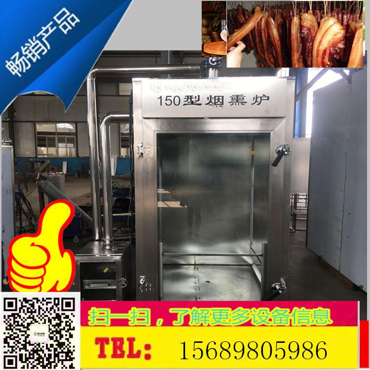 肉制品全套加工设备 腊肠全套加工设备 全自动灌肠机生产厂家示例图3