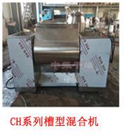 一步制粒机厂家定制直供 FL-120型 压片专用制粒机药厂颗粒专用示例图29