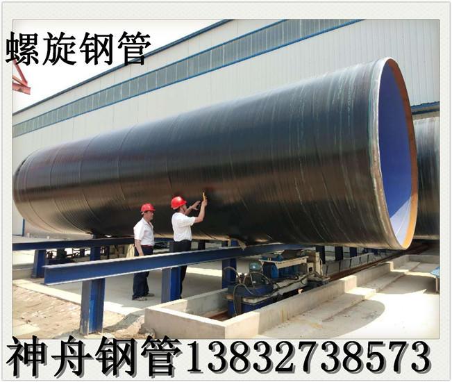 实体厂家 专业生产14年厚壁螺旋钢管厂家示例图18