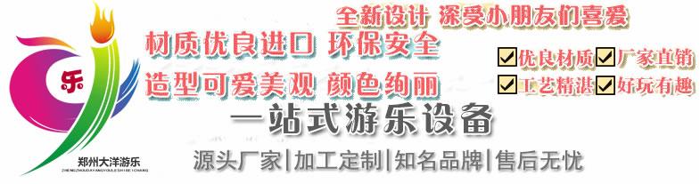 郑州大洋游乐设备的平行360度旋转儿童游乐欢乐飞车  8座12座宝马迷你飞车游乐设备 旋转飞车示例图12