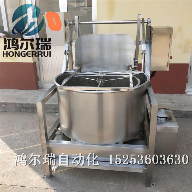 供应 油炸食品脱油机 蔬菜甩干机 自动出料甩干机 鸿尔瑞HER-750示例图4