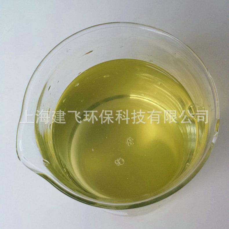 供应除油剂 JF-CL182铝材除油剂 螺杆空压机除油剂 规格齐全示例图4