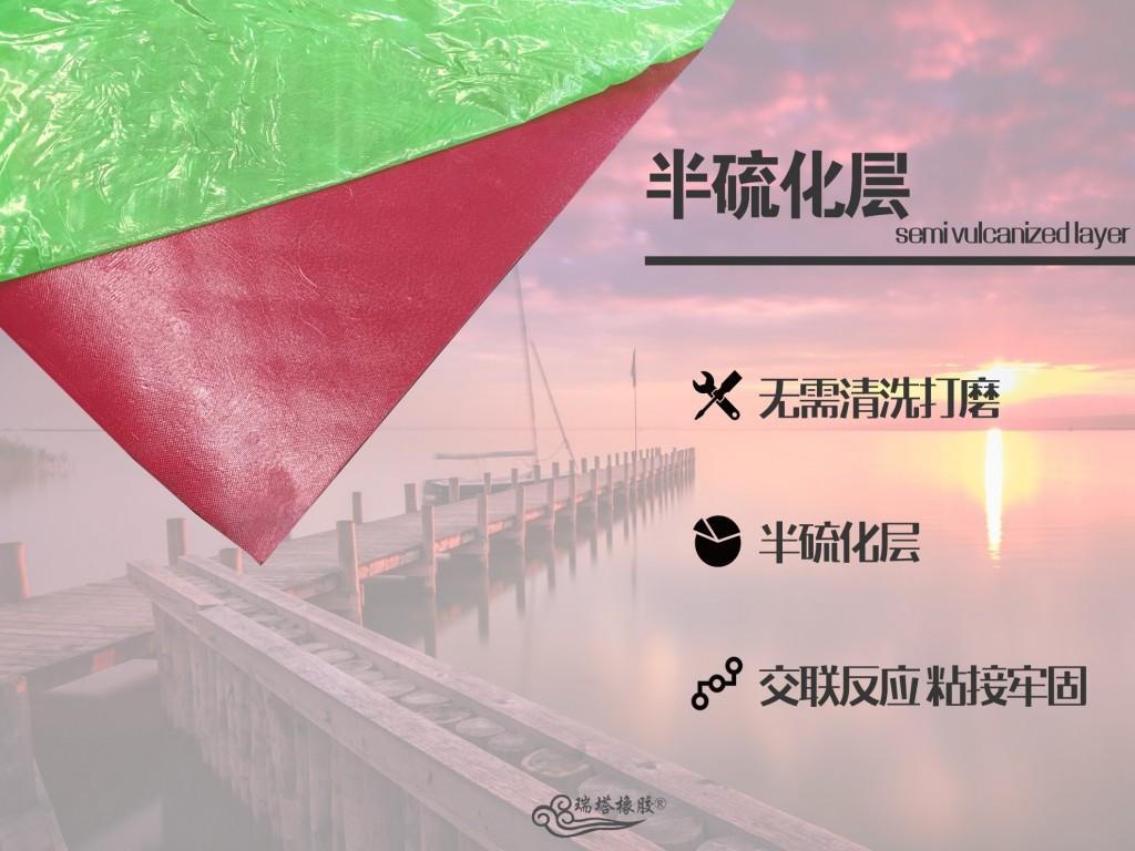 广西港口皮带机驱动陶瓷包胶板,冷粘式耐磨型陶瓷包胶板示例图8