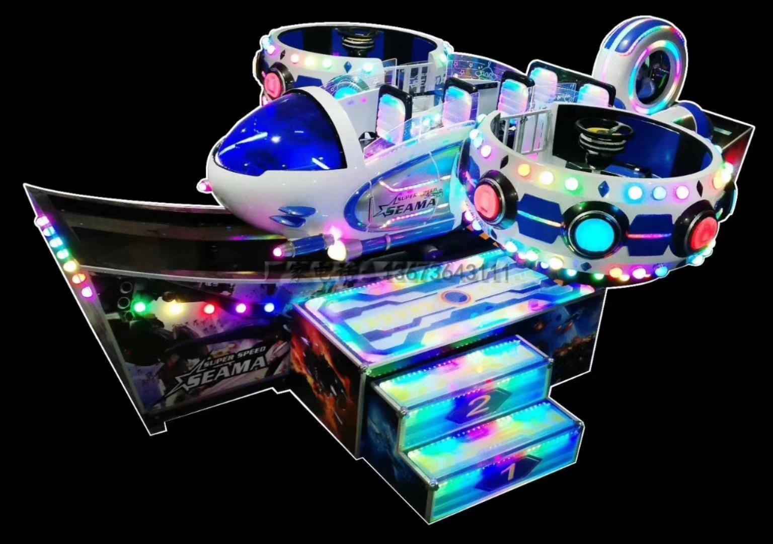 欢乐喷球车户外儿童游乐设备 大洋游乐厂家直销轨道欢乐喷球车示例图24