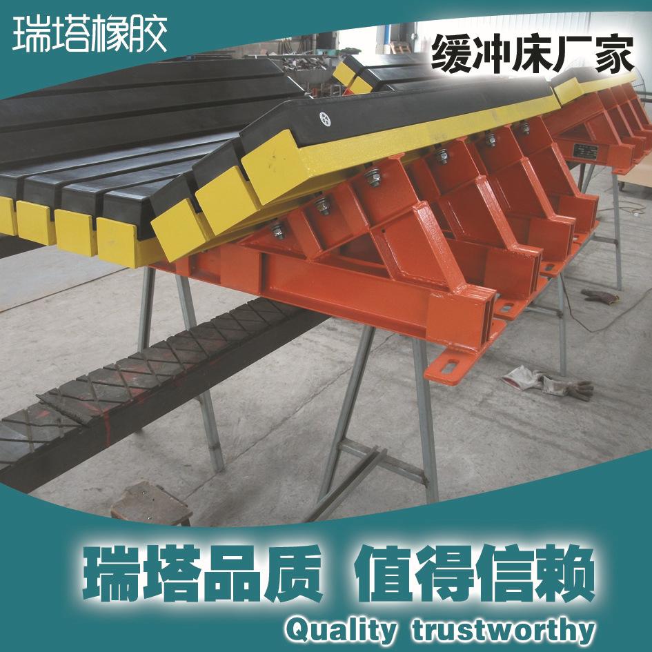 厂家直销缓冲床配套缓冲条   缓冲床专用缓冲条 阻燃缓冲条示例图3