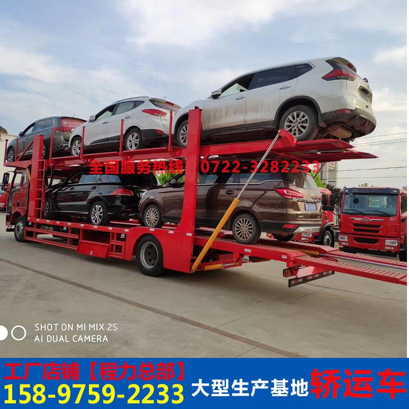 解放J6轎運車5位汽車運輸車大型生產工廠車輛運輸車生產龍頭企業示例圖9