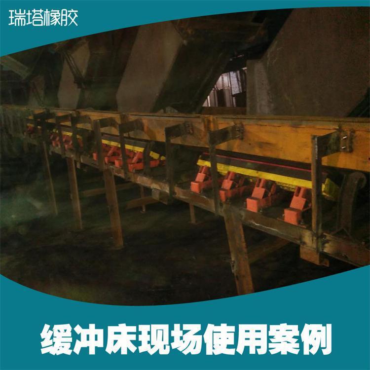 供应矿山冲击缓冲床,铜矿缓冲床,缓冲滑槽示例图8