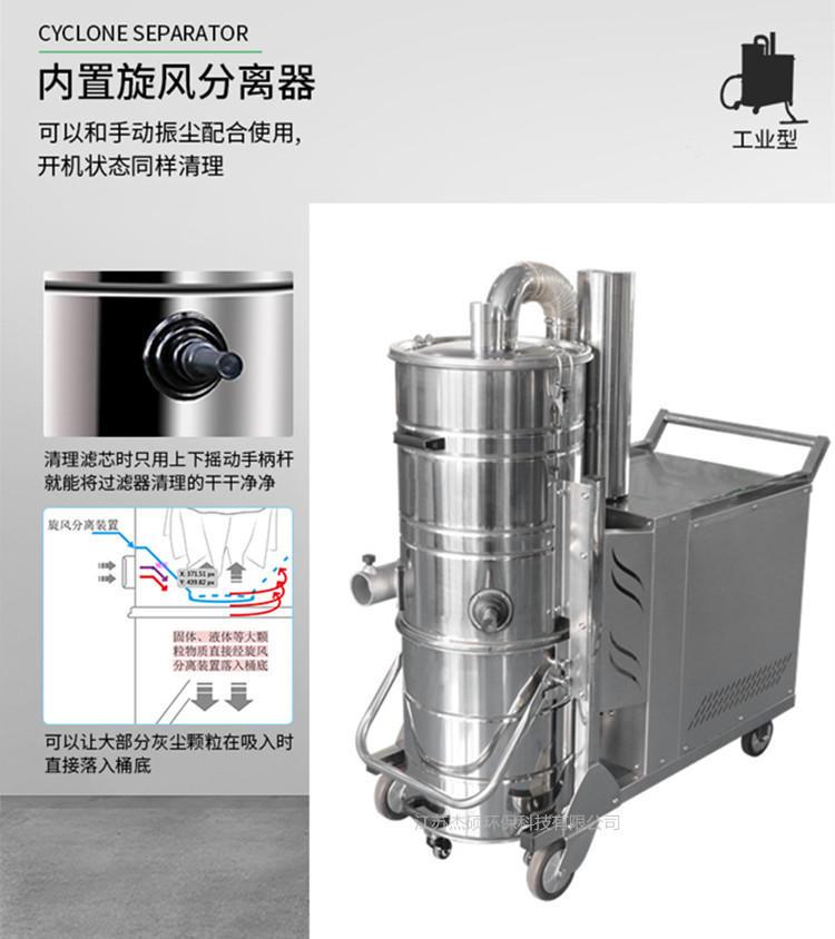 2.2KW激光雕刻吸尘器 脉冲反吹铜屑打磨吸尘器示例图4