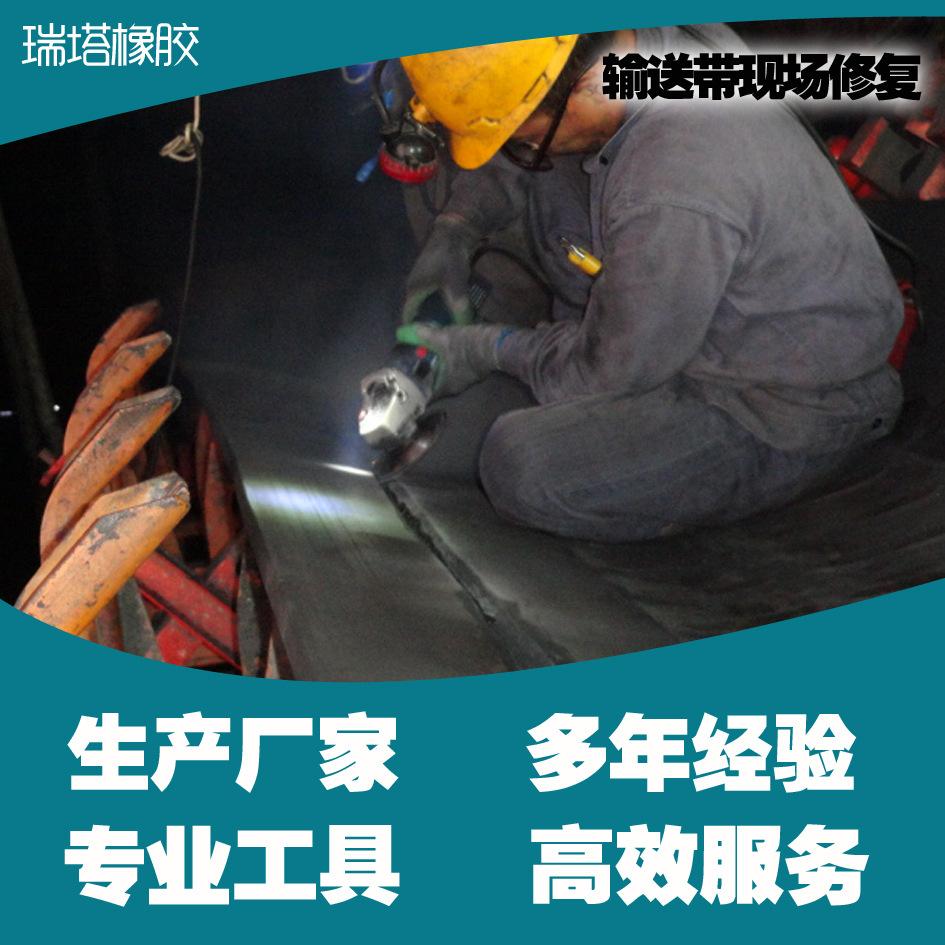 织物输送带修补胶条钢丝带穿透撕裂修补条示例图8