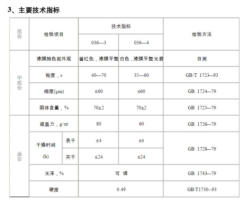 安徽防腐钢管 空气中螺旋钢管 地埋输水管线用加强级环氧树脂 IPN8710防腐螺旋钢管示例图6