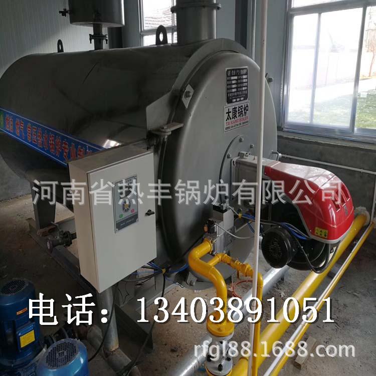2吨1.4MW燃气热水锅炉,2吨1.4MW燃气热水锅炉报价示例图5