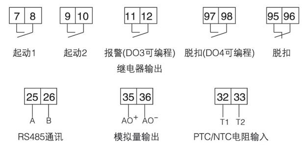 断相保护电动机保护器 安科瑞ARD2-5 马达保护器 启停过载超时低压示例图33