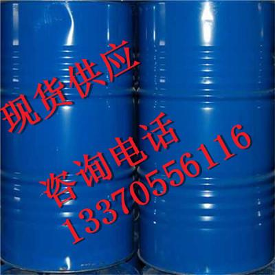 羟乙酯价格,仓库现货供应 全国发货 可做隐形眼镜示例图5