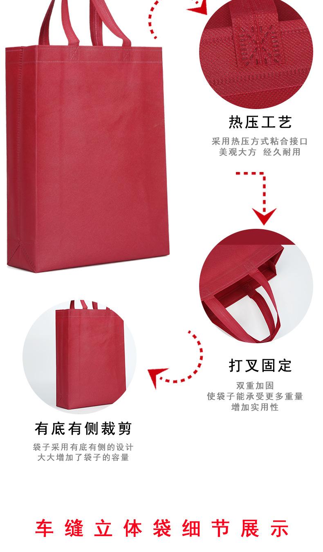 无纺布袋定做手提袋定制印logo厂家直销加工定制腹膜袋子批发示例图7