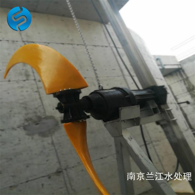 南京兰江QDT化工厂潜水低速推流器  潜水推进器示例图14