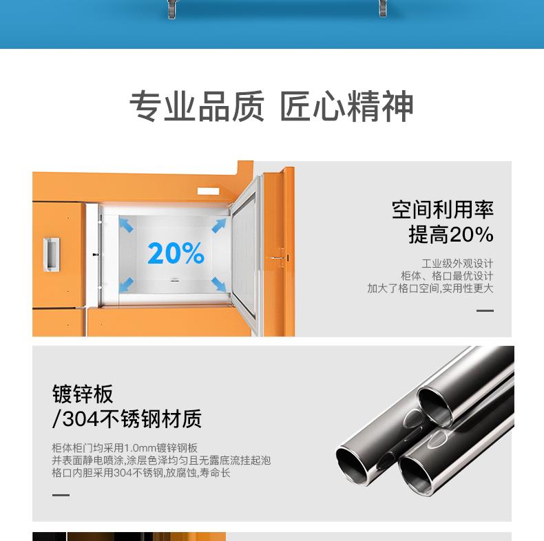 北京生鲜自提柜 智能柜 智能自提柜 厂家直销 售后无忧示例图10