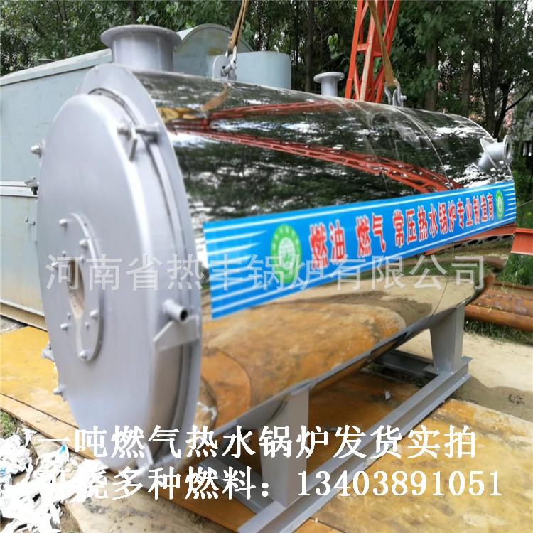 甘肃庆阳市3吨及以下醇基供暖锅炉与燃气锅炉合作示例图5